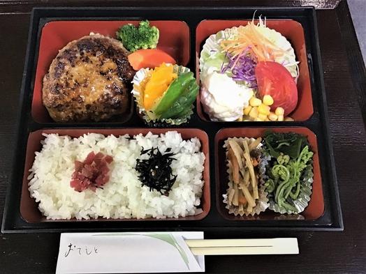 【選べる夕食弁当】夕食弁当とドリンクが付いたお得な夕食付プラン♪