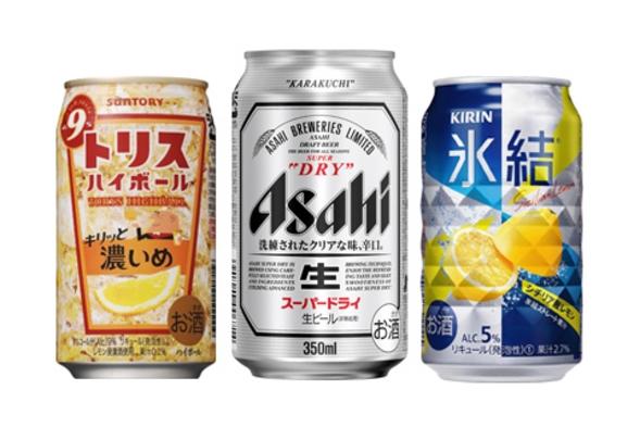 【1本付】ビール、チューハイ、ハイボールから選べるちょい飲みプラン(無料大駐車場完備)
