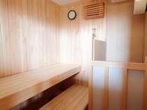 大浴場サウナ(男湯のみ)ご利用時間 15:00~24:00  6:00~9:00