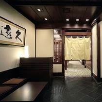 地下1階 日本料理「松川」 ※定休日あり
