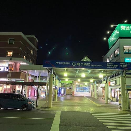 JR龍ケ崎市駅 2020.3.14 駅名変更