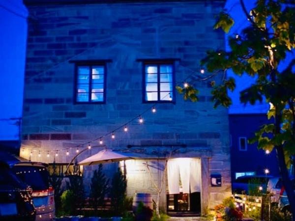 cafebar&hostel 石と鉄【Vacation STAY提供】