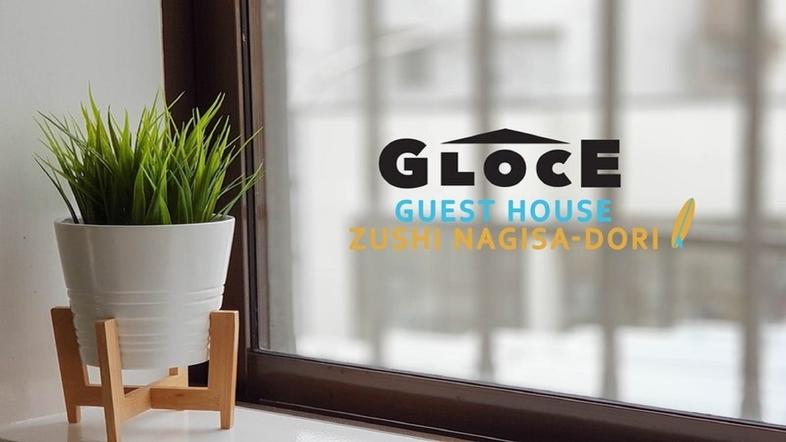 GLOCE 逗子ワーケーションゲストハウスなぎさ 〜駅から5分の貸【Vacation STAY提供】