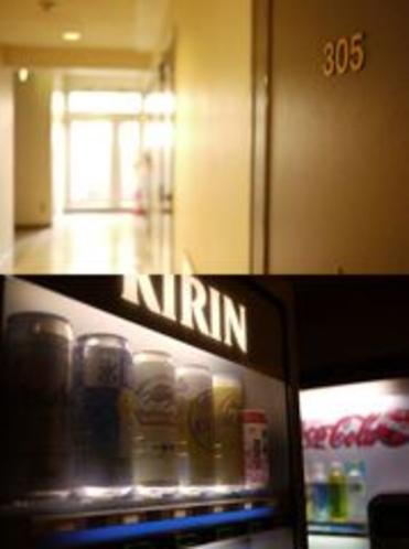 当ホテル廊下、及び自販機(3階にございます)