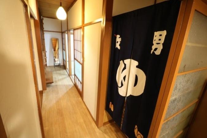 Smart House Satogaeri/民泊【Vacation STAY提供】