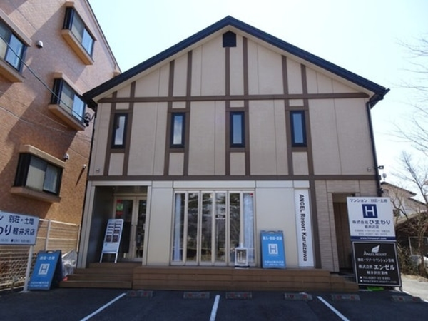 Angel Resort Karuizawa/民泊【Vacation STAY提供】