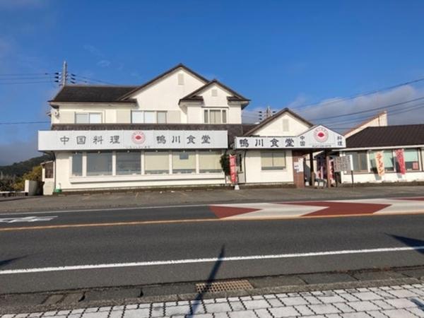鴨川食堂【Vacation STAY提供】