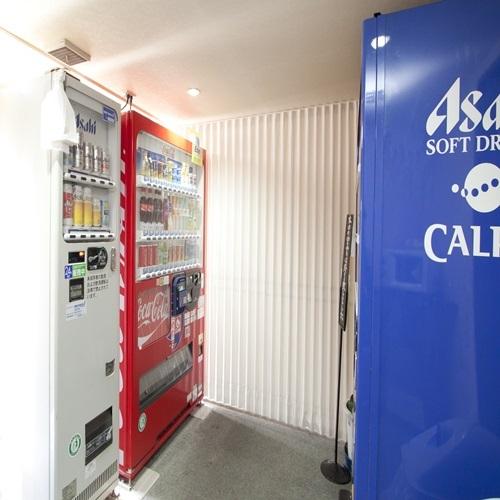 0913ジュース、お酒の自販機