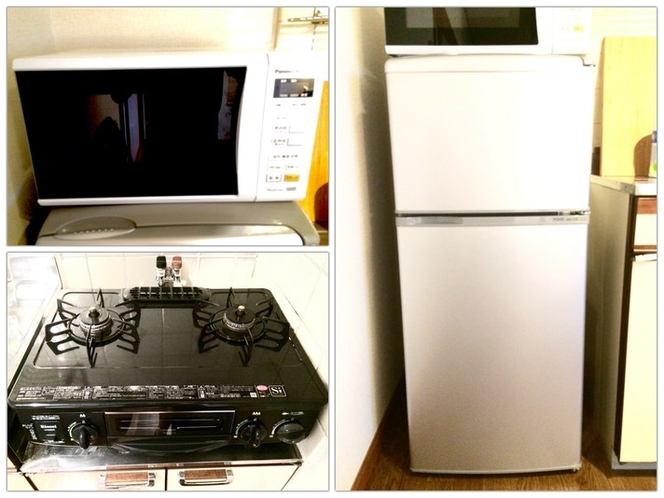 冷蔵庫、電子レンジ、ガスコンロがございますので、ご滞在中料理も可能です。