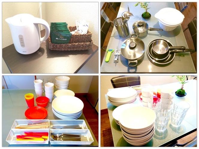 各種キッチン用品もご用意しております。