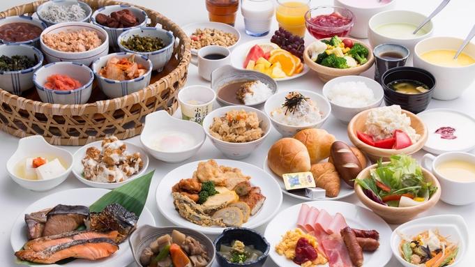【ビジネス応援☆楽天ポイント10倍】朝食付