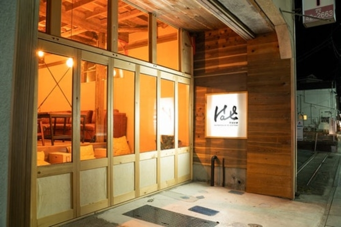Guesthouse & Kitchen Hace【Vacation STAY提供】