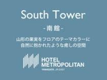 ≪南館≫ サウスタワー/2F-11F