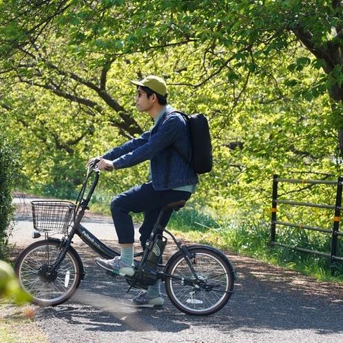 電動自転車でまちを散策