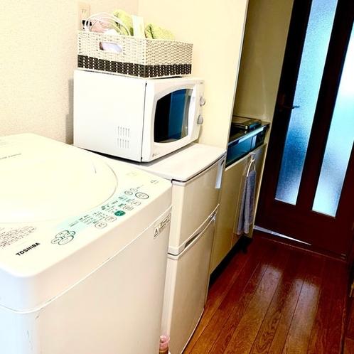電子レンジ、冷蔵庫、洗濯機