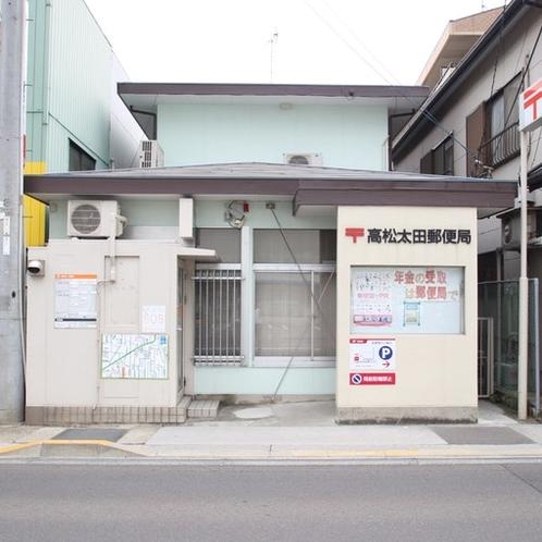 郵便局(太田郵便局)