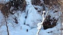 【七滝氷瀑】八幡平の冬が演出する大自然のアート。スノーシューを履いて巡るツアーもございます。