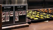 【あんしんブッフェ・ご朝食一例】お漬物