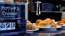 【あんしんブッフェ・ご朝食一例】クロワッサンとバターロール