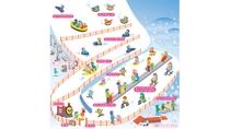 【八幡平ウインターランド】わくわくのアイテム盛りだくさんな雪遊び専用のエリアです。