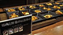 【あんしんブッフェ・お食事一例】鶏肉と野菜の豆鼓炒め
