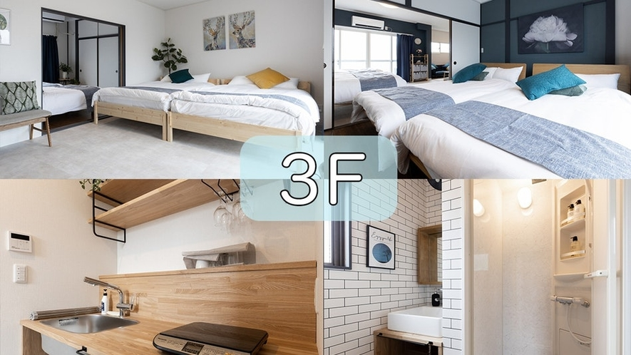 3階はミニキッチン、寝室、トイレシャワーがあります