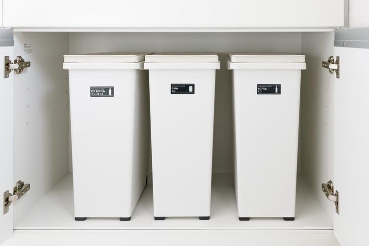 ゴミの仕分けご協力をお願いします