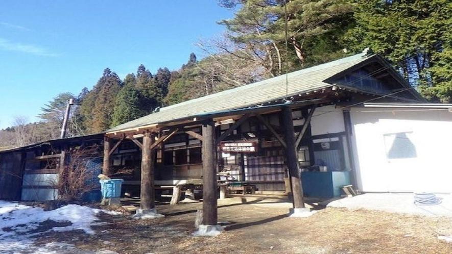 田舎生活体験の家