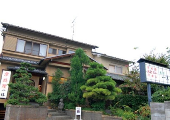 大覚寺門前の閑静な宿
