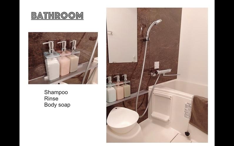 清潔な新築のお風呂場