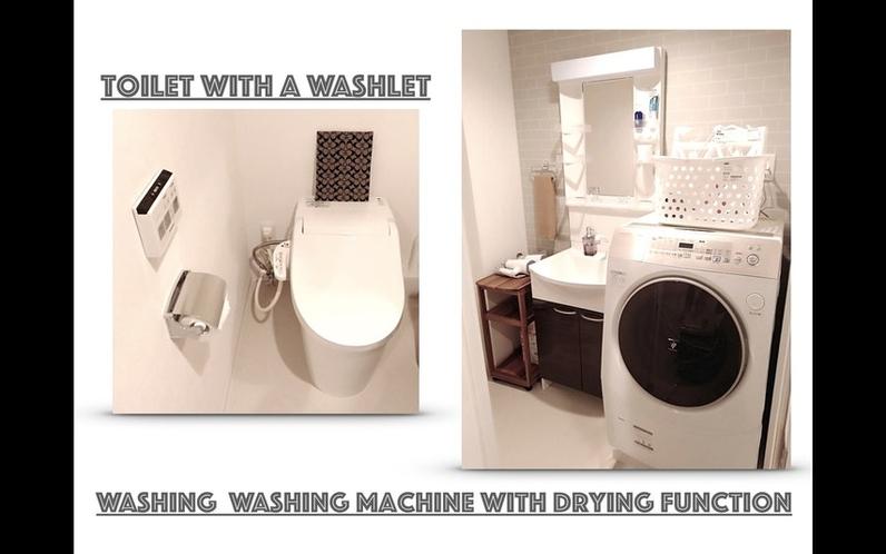 乾燥機付き洗濯機、ウォシュレット付きトイレ、シャワー付き洗面台