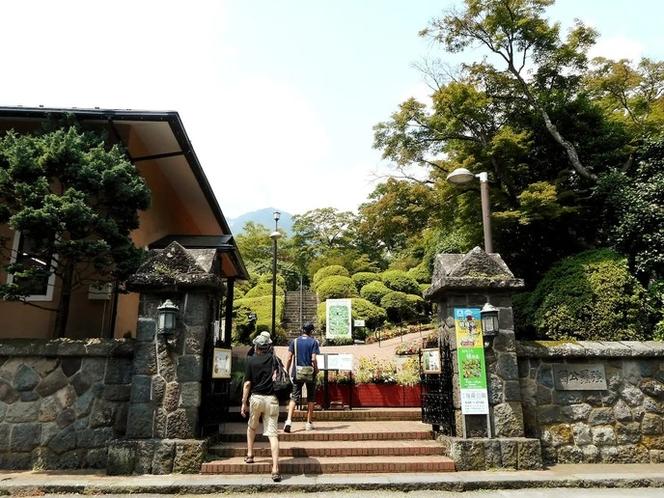 強羅公園入口 Gora Park Entrance