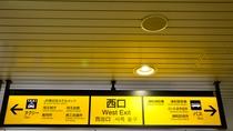 【アクセス】浦和駅から③