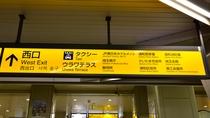 【アクセス】浦和駅から②