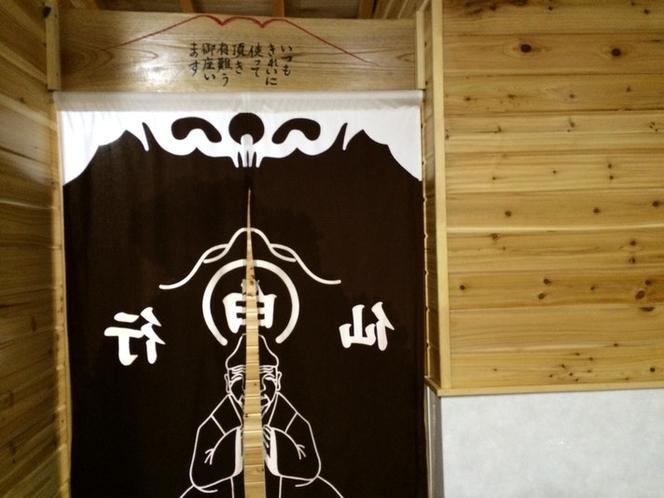 白雲荘:トイレ