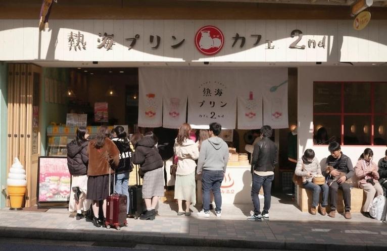 今や名物となった「熱海プリン」など熱海銀座では人気店が建ち並ぶ