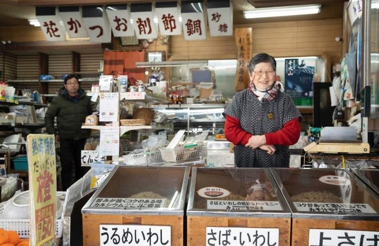 明治22年創業の老舗鰹節屋さんなど、人情あふれる商店街巡りも熱海ならでは