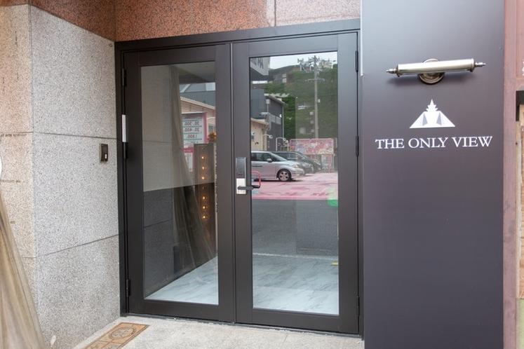ビルの入り口は暗証番号オートロックでで安心!