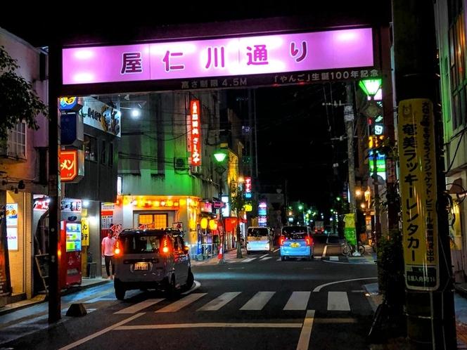 屋仁川通りに徒歩で行き来できます。