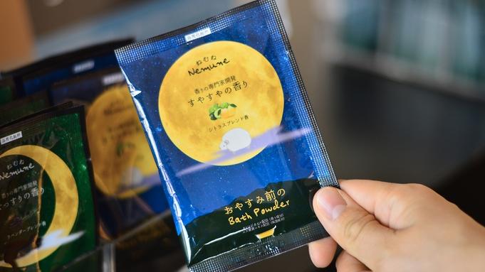 【朝食あり】19時チェックインショートステイ