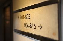 客室サイン(1) 茨城県名産・西ノ内和紙を使用しております。