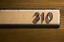 客室サイン(2) 茨城県名産・西ノ内和紙を使用しております。
