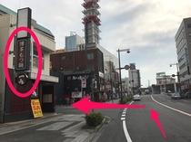 水戸駅方面からホテルへ車でお越しのお客さまへ②