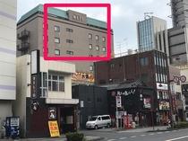 水戸駅方面からホテルへ車でお越しのお客さまへ③