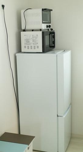 冷蔵庫、電子レンジ、オーブンをご用意しています
