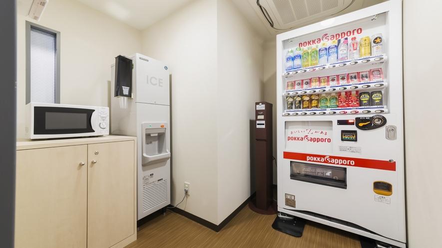 【サービス】電子レンジ・自動販売機