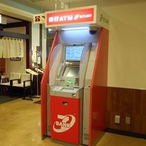 CoCoLo長岡1F【セブン銀行ATM】