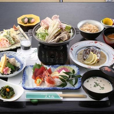 【2食付き】本格日本料理と上州麦豚を味わうおすすめコース