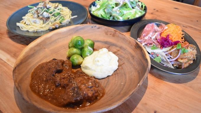 冬のシェフおすすめ肉料理ディナー( トスカーナ風赤ワインの牛煮込み)【1泊2食付】