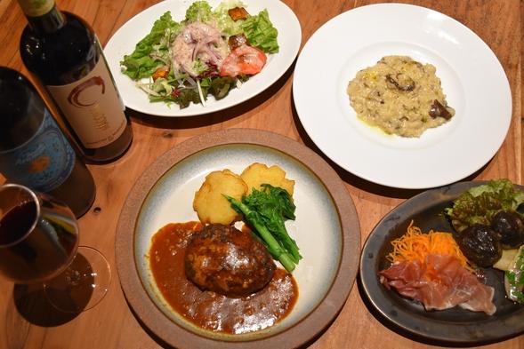 秋の新作★ジビエ料理★シェフおすすめイタリアン 猪肉のハンバーグ【1泊2食付】